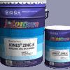 JONES® ZINC-S 2